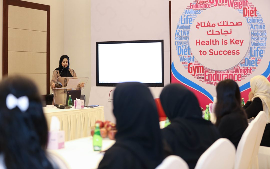 Sharjah Business Women Council Explores Strategic Ventures in UK